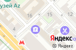 Схема проезда до компании Капитал Инвест в Москве