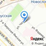 Союз композиторов России на карте Москвы