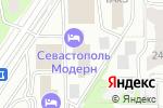 Схема проезда до компании Севастополь в Москве