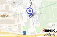 Схема проезда до компании ПТФ РОНА в Москве