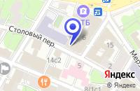 Схема проезда до компании НАЦИОНАЛЬНАЯ ИНФОРМАЦИОННАЯ ГРУППА в Москве
