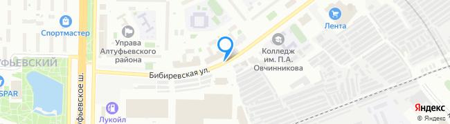 Бибиревская улица