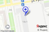 Схема проезда до компании БЮРО КОМПЬЮТЕРНЫХ ТЕХНОЛОГИЙ в Москве