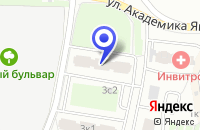Схема проезда до компании АПТЕКА ЭНЕРГОПЛЮС-К в Москве