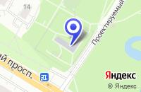 Схема проезда до компании ПРОИЗВОДСТВЕННАЯ ФИРМА СИМОНИШВИЛИ в Москве