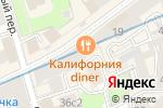 Схема проезда до компании Скарлет в Москве