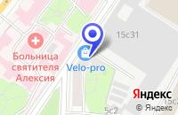 Схема проезда до компании САЛОН КАРНИЗОВ И ШТОР АКЦЕНТ КОМПАНИЯ в Москве