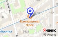 Схема проезда до компании БАГЕТНАЯ МАСТЕРСКАЯ АЛЕКСАНДР в Москве