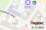 Схема проезда до компании Орризон Рус в Москве