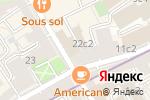 Схема проезда до компании NDOMBI STELLA в Москве