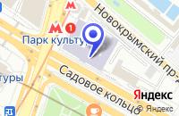 Схема проезда до компании НОУ УЧЕБНЫЙ ЦЕНТР ВЫСШАЯ ШКОЛА СЕКРЕТАРЕЙ в Москве