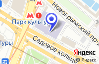 Схема проезда до компании АВТОСЕРВИСНОЕ ПРЕДПРИЯТИЕ ЦЕДО-СЕРВИС в Москве