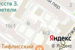 Схема проезда до компании Наталия Онишко и Партнеры в Москве