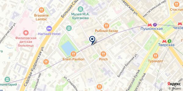 Essen на карте Москве