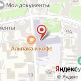 Средняя общеобразовательная школа №59 им. Н.В. Гоголя