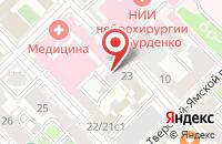 Схема проезда до компании Первая Управляющая Франчайзинговая Компания в Москве