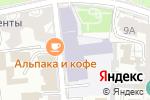Схема проезда до компании Гимназия №1529 с дошкольным отделением в Москве