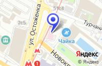 Схема проезда до компании АПТЕКА БИЗНЕС-М в Москве