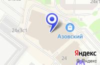 Схема проезда до компании ТФ ТИМЛ в Москве