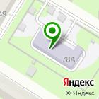 Местоположение компании Детский сад №115