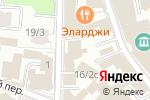 Схема проезда до компании Представительство Вологодской области при Президенте РФ и Правительстве РФ в Москве