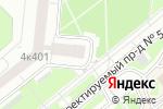 Схема проезда до компании Ай да чай в Москве