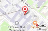 Схема проезда до компании Последнее слово в Москве