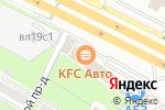 Схема проезда до компании Парамания в Москве