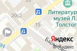 Схема проезда до компании Почтовое отделение №119034 в Москве