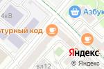 Схема проезда до компании 4fun в Москве