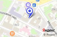 Схема проезда до компании ИНВЕКО-ВОСТОЧНО-ЕВРОПЕЙСКАЯ ИНВЕСТИЦИОННАЯ КОМПАНИЯ в Москве