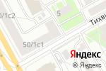 Схема проезда до компании КомОК в Москве