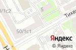 Схема проезда до компании Светлая аура в Москве
