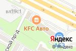 Схема проезда до компании Авто Спа в Москве