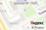 Схема проезда до компании Сантехника в Москве