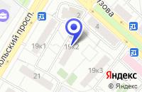 Схема проезда до компании СПОРТИВНО-ДОСУГОВЫЙ ЦЕНТР ЮГО-ЗАПАД в Москве