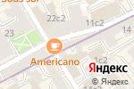 Схема проезда до компании Рябчик в Москве