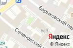 Схема проезда до компании Автокапитал в Москве