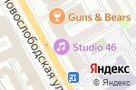Схема проезда до компании КБ Ситибанк в Москве
