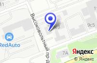 Схема проезда до компании АВТОСЕРВИСНОЕ ПРЕДПРИЯТИЕ ДХП-1 в Москве