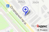 Схема проезда до компании ТФ ВЕЛОСИТИ И КО в Москве
