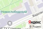 Схема проезда до компании Московский открытый фестиваль студенческого творчества в Москве