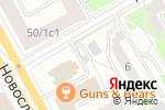 Схема проезда до компании ETRG в Москве