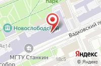 Схема проезда до компании Кшп Омд в Москве