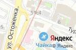 Схема проезда до компании Андиамо в Москве
