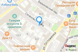 Сдается комната в шестикомнатной квартире в Москве Сеченовский переулок, 5