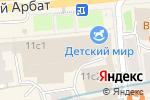 Схема проезда до компании Городское агентство управления инвестициями города Москвы в Москве