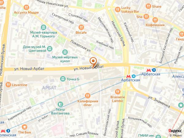 Остановка «Дом книги», улица Новый Арбат (8029) (Москва)