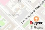 Схема проезда до компании Сервисный центр MSI в Москве