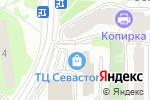 Схема проезда до компании Штар в Москве